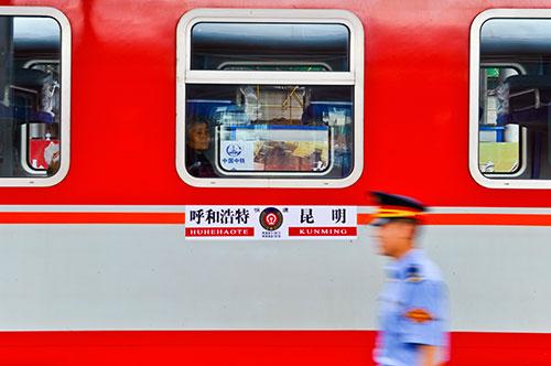 呼铁局开通呼和浩特至昆明快速旅客列车