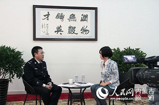 呼伦贝尔市公安局长王树泉:打造环境最安全群