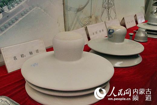 内蒙古超高压 瓷瓶 自主研发创新 实现生产 零排放