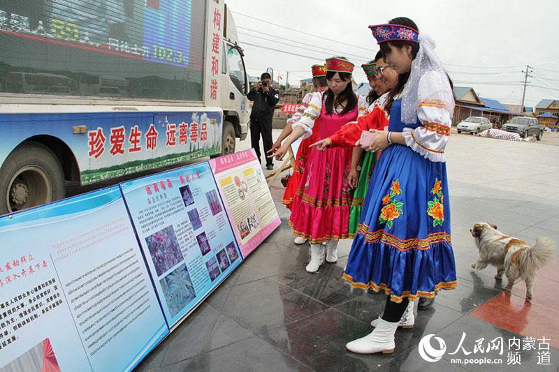 人民网呼伦贝尔6月13日电(张桂梅) 6月10日-11日,内蒙古禁毒边疆万里行巡回宣传队远赴北疆额尔古纳市开展巡回宣传活动。6月11日上午,在该市恩和俄罗斯族民族乡广场举办了禁毒集中宣传活动仪式,自治区、呼伦贝尔市、及额尔古纳市三级禁毒办相关领导出席。虽然当天由于农场放假,来参加活动的居民不是很多,但到场的居民表现出对禁毒宣传工作的高度热情与支持。乡党政机关干部、恩和小学学生、恩和牧场职工及当地俄罗斯族群众百余人参加了宣传活动。 公安厅禁毒总队李润珍主任在仪式上发表重要讲话,首先向广场社会各界群众介绍了