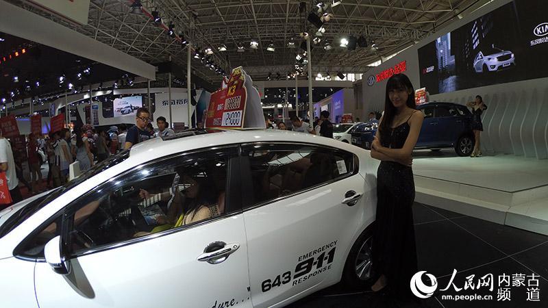 第七届呼和浩特国际汽车展览会 炫酷来袭 高清图片