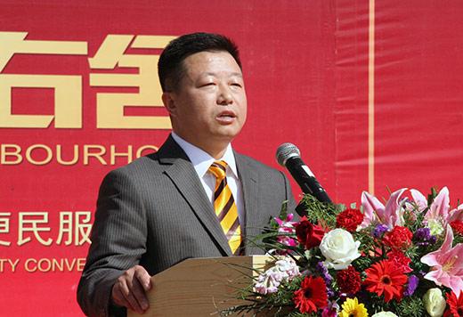 内蒙古左邻右舍社区便民服务有限公司董事长张国贤致辞