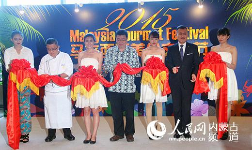 马来西亚美食节开幕