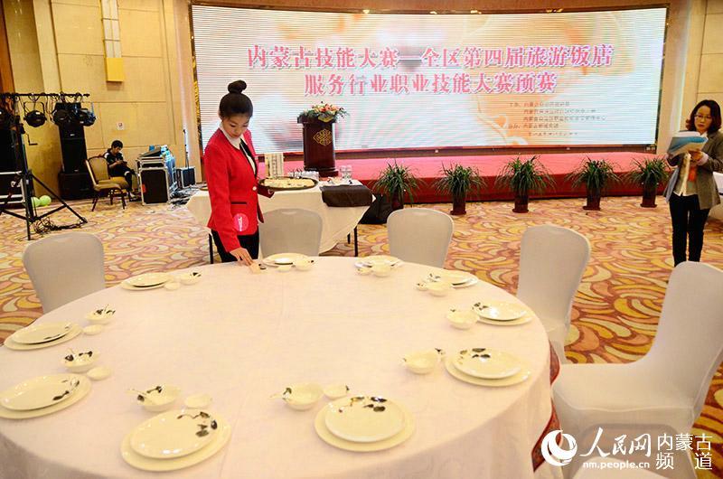 中餐宴会摆台项目比赛图片