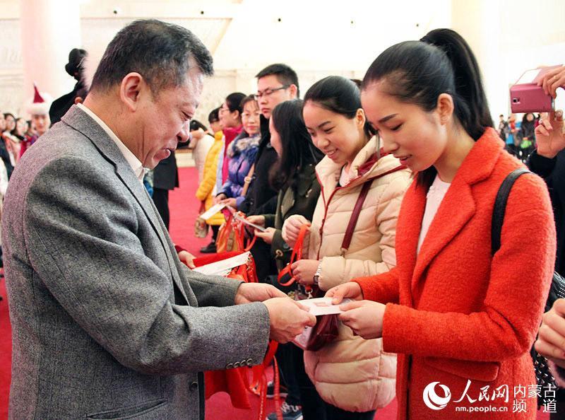 内蒙古博物院召开2016年志愿者工作会议暨实习