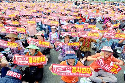 """""""萨德""""定址韩国庆北星州郡 当地居民写血书联名抗议"""
