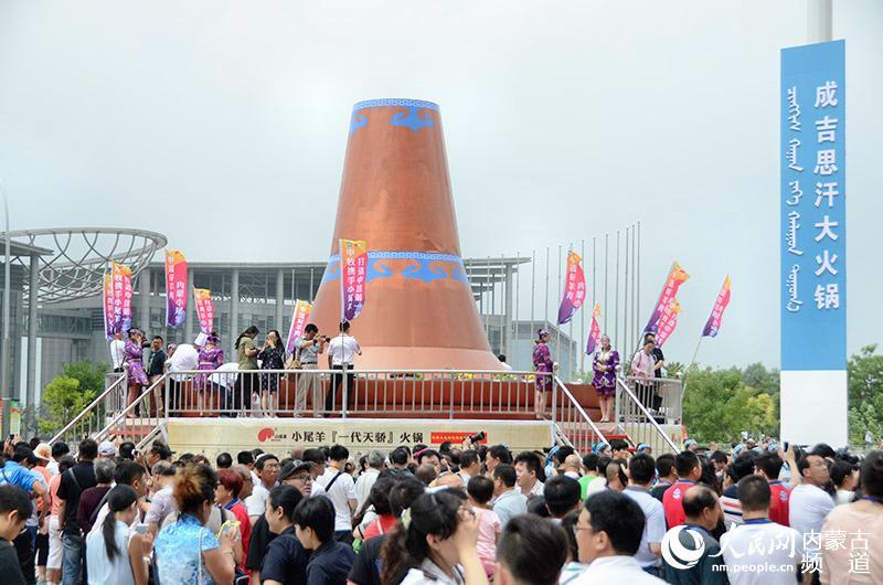 """大世界基尼斯之最大传统火锅在包头""""开涮"""""""