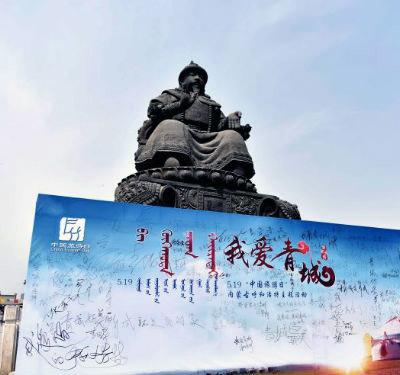 """""""中国旅游日""""呼和浩特主题活动精彩纷呈        5月20日上午,""""中国旅游日""""呼和浩特主题活动正式启动。"""