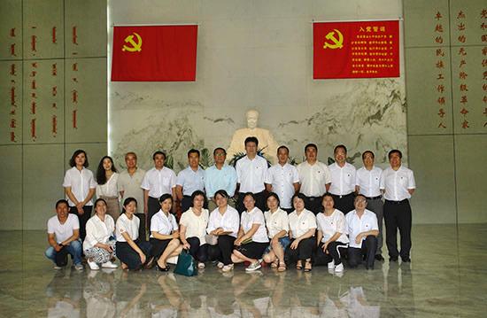 呼铁局审计处庆祝v建议96周年--内蒙古建议-内给新新闻的备课老师图片
