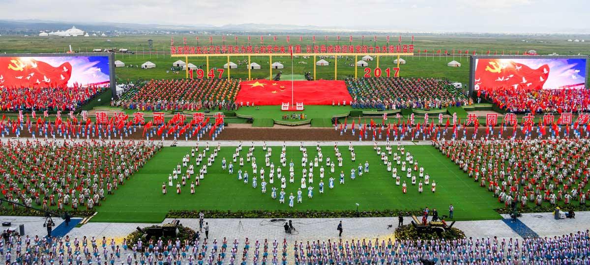 组图|内蒙古各族各界隆重庆祝自治区成立70周年