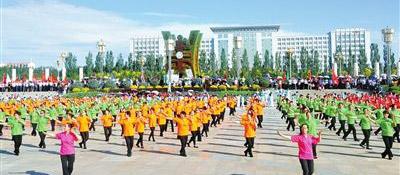 欢乐祥和庆祝自治区成立70周年