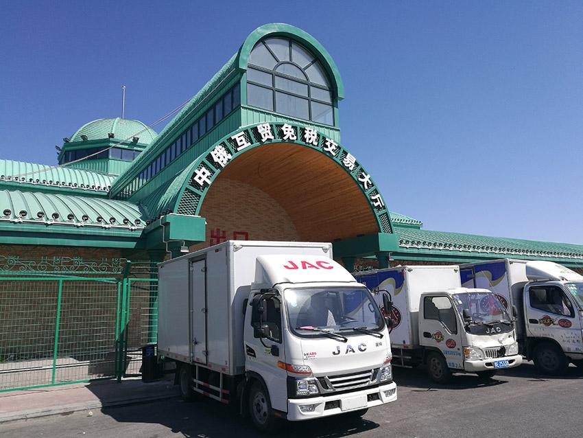 中俄互市贸易区