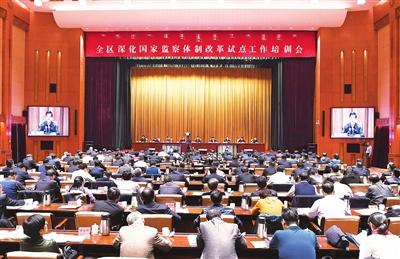 李纪恒:坚决落实党中央决策部署 高标准完成国家监察体制改革任务