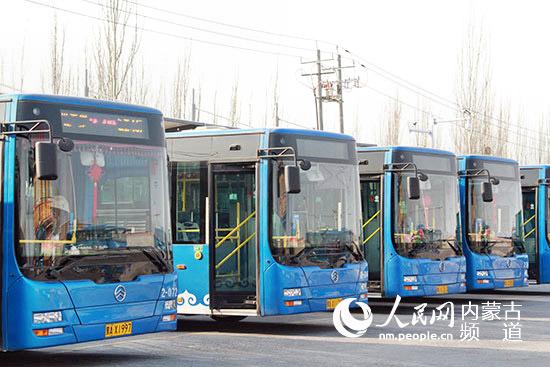 六合彩开码结果呼和浩特370台电动公交投入运营打造绿色环保出行新模式