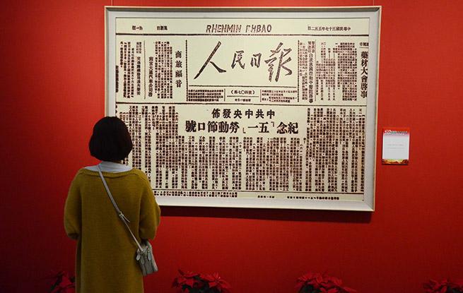 """内蒙古举办纪念中共中央发布""""五一口号""""70周年美术作品展"""