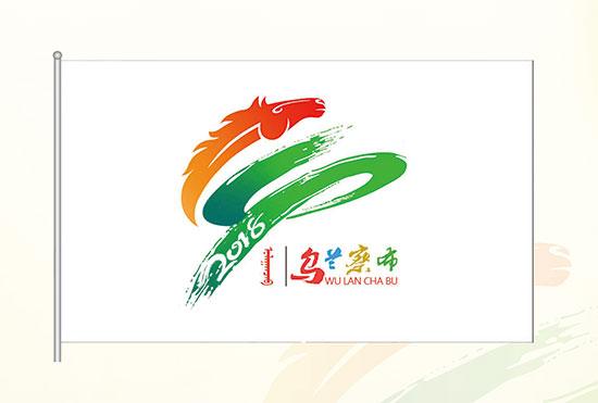 内蒙古自治区第十四届运动会会旗