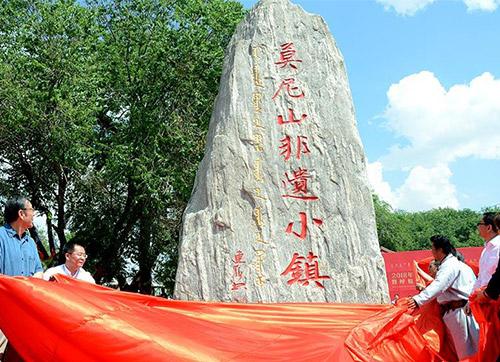 首家非遗小镇开门迎客        内蒙古首家非遗小镇开门迎客,上百种非遗展示、展演吸引众多市民前来赏玩。