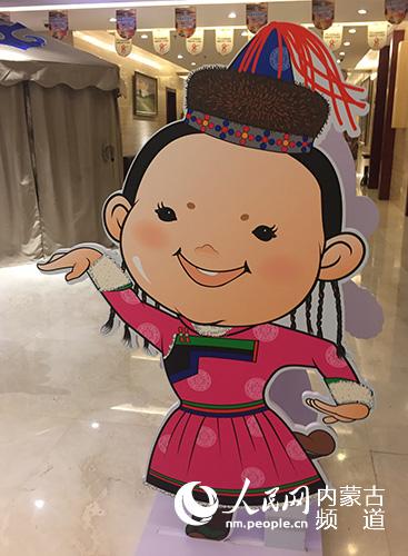 """汉语译为 """"朋友"""",女孩蒙古语名为""""赛努"""",汉语译为 """"你好"""",名字组成"""""""