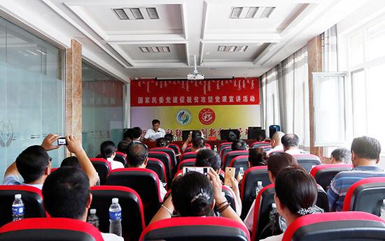 国家民委直属机关党委党课下基层活动走进巴林右旗