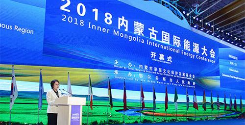 内蒙古探索能源发展新路径