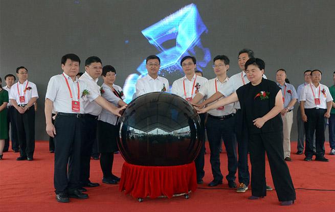 2018全国民族医药高峰论坛开幕