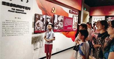 小小志愿者 妙语连珠话历史