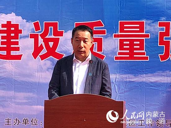 """2018年内蒙古自治区""""质量月""""活动启动"""
