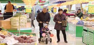 """农贸最全送彩金白菜网站变""""超市"""""""