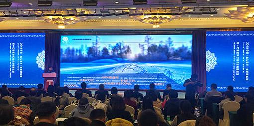 """内蒙古呼伦贝尔启动冬季旅游        10日,""""第十六届内蒙古冬季旅游那达慕暨2018中国(呼伦贝尔)冰雪那达慕""""旅游推介会在呼和浩特市举办。"""