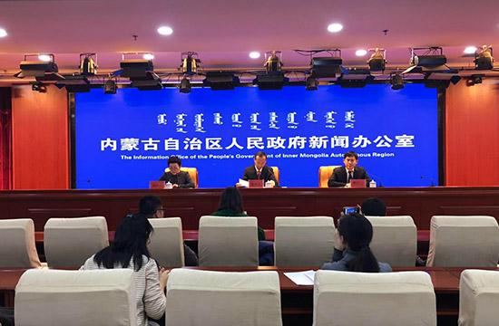 2018年内蒙古环境空气质量优良天数比例达83