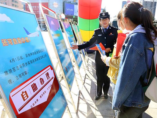 甘其毛都出入境边检站开展移民和出入境管理政策法规宣传活动
