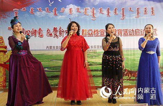 """内蒙古开展""""巾帼心向党礼赞新中国""""群众性宣传教育活动"""