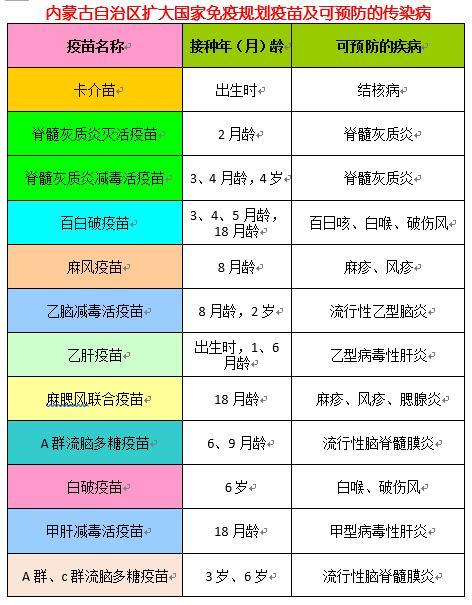 /jiaoyuwenhua/114968.html