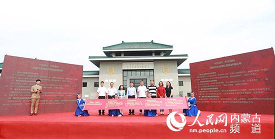 内蒙古发布十条红色旅游线路