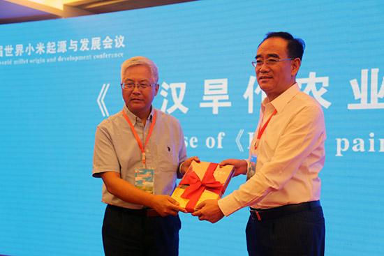 第六届世界小米起源与发展会议在赤峰敖汉召开