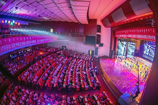 内蒙古电力集团公司举办职工文化艺术展演活动庆祝新中国成立70周年