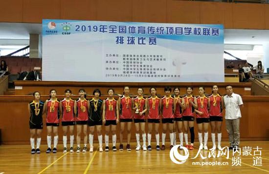 包头一中女排荣获2019年全国体育传统项目学校排球联赛亚军