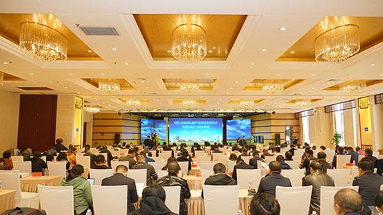 内蒙古召开绿色建材产业研讨会暨建能兴辉新产品观摩会