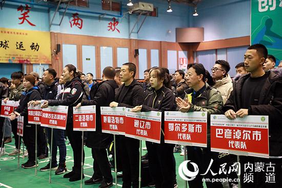 内蒙古第十一届全区百县万人乒乓球联赛总决赛开赛