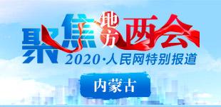 http://www.linjiahuihui.com/guonaxinwen/563127.html