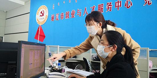 通辽市人口_内蒙古通辽国家农业科技园区带动10.5万贫困人口增收
